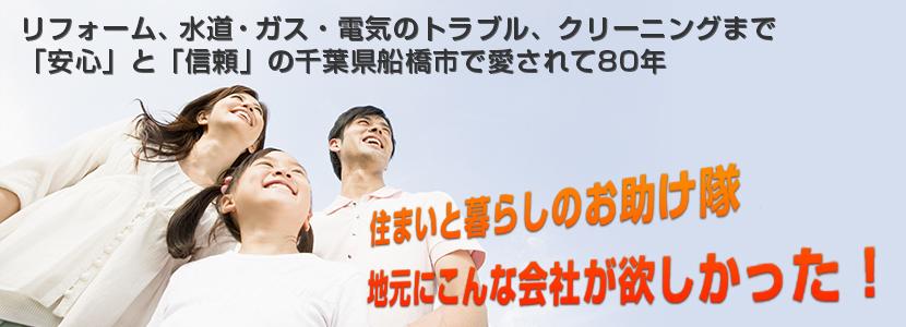 image_service